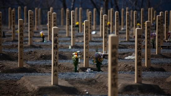 japon-cementerio
